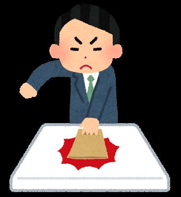 f:id:tomoyoshiyoshi:20160826022741p:plain