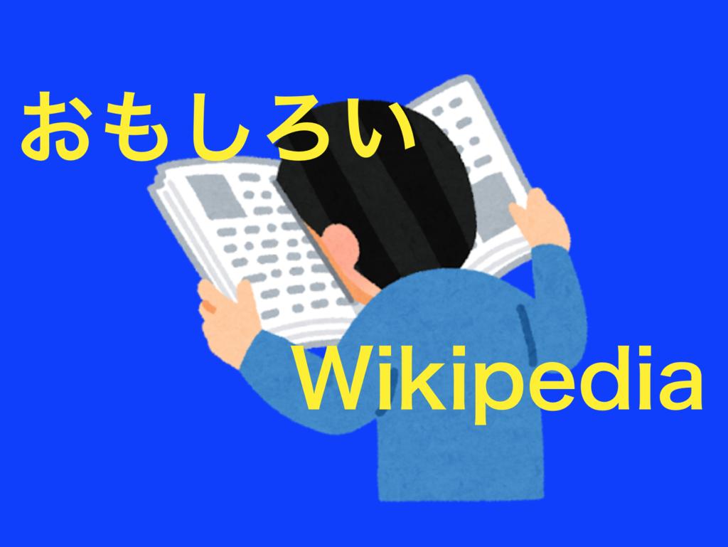 f:id:tomoyoshiyoshi:20160902184918p:plain