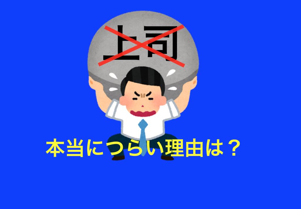 f:id:tomoyoshiyoshi:20161027082940p:plain
