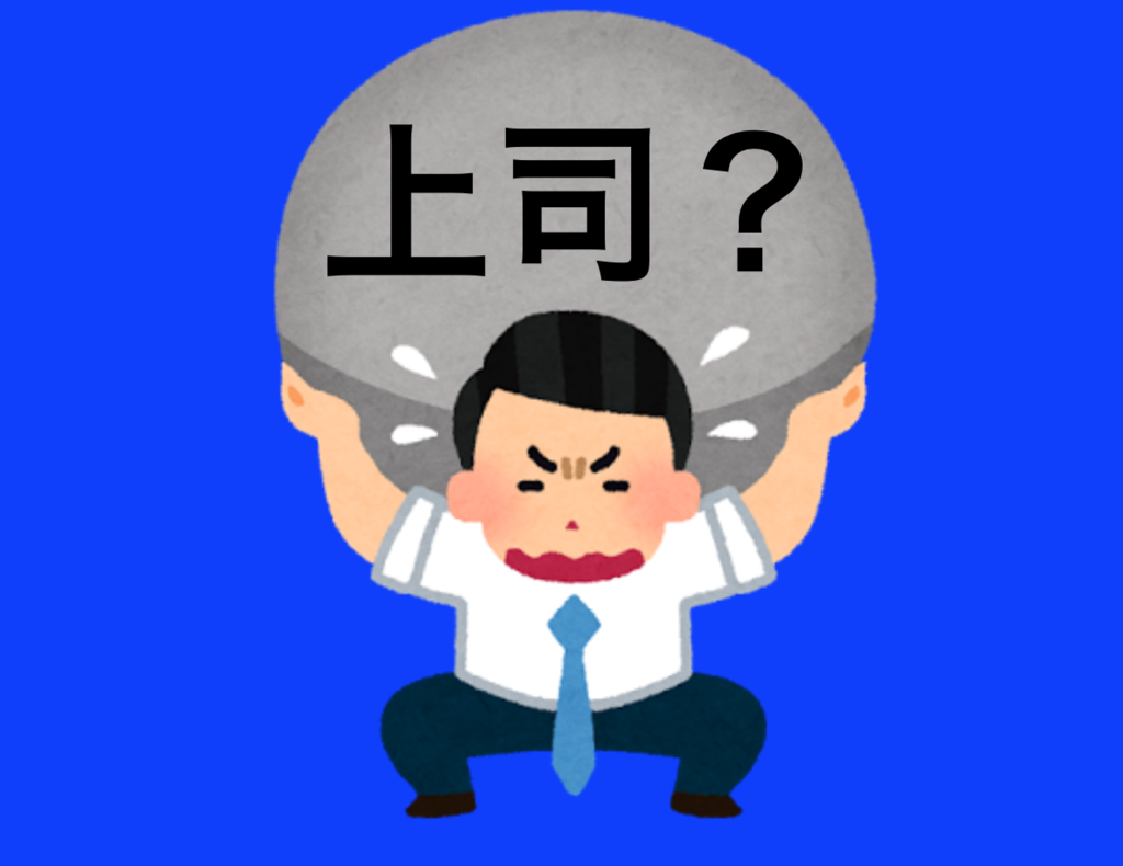 f:id:tomoyoshiyoshi:20161027083125p:plain