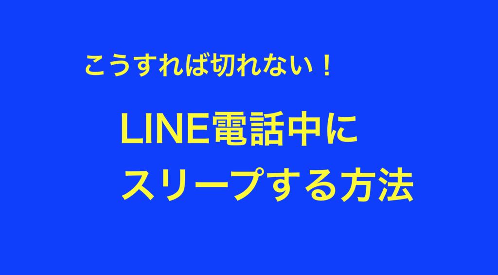 f:id:tomoyoshiyoshi:20161111080251p:plain