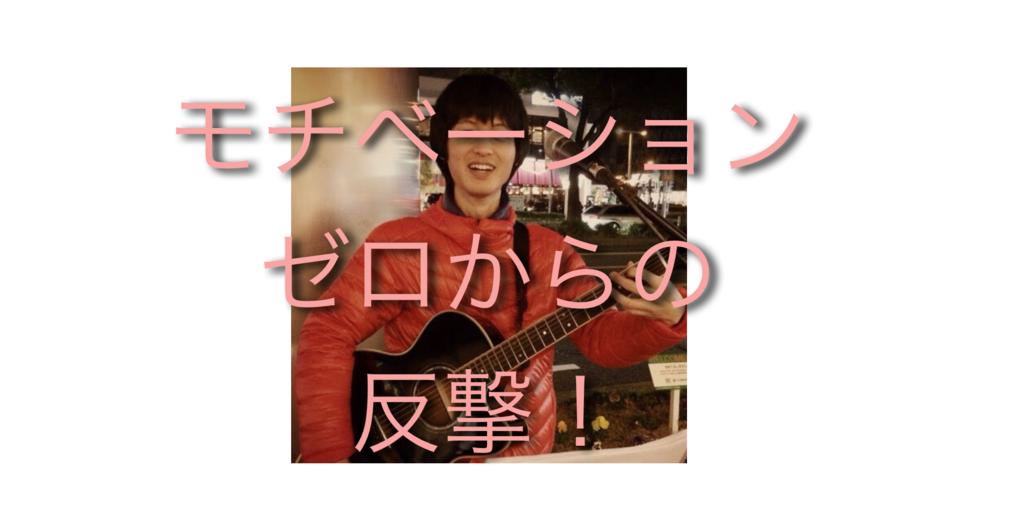 f:id:tomoyoshiyoshi:20161115082944p:plain