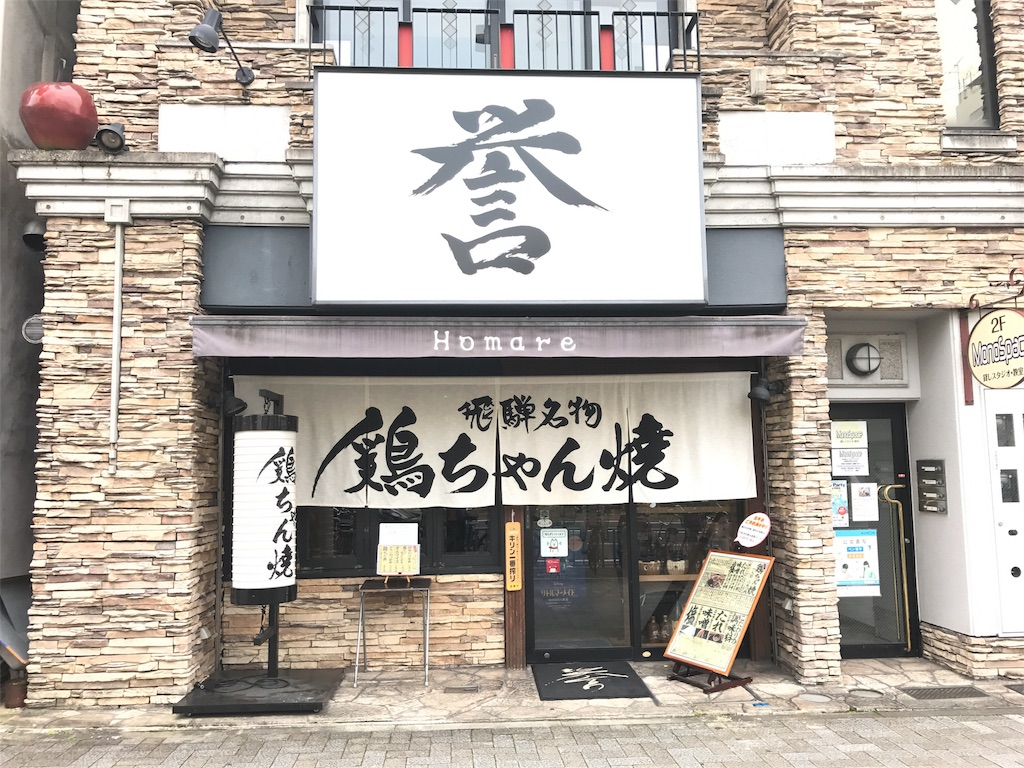 f:id:tomoyoshiyoshi:20161117132117j:image