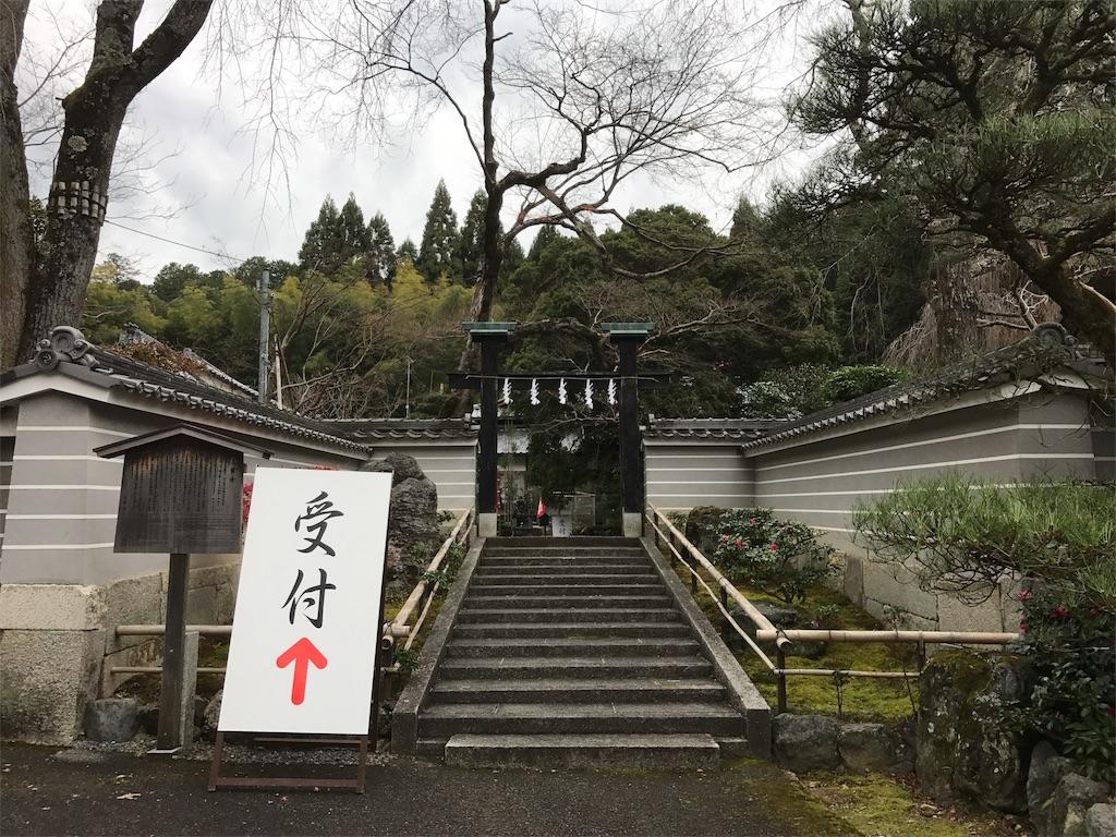 f:id:tomoyoshiyoshi:20161204140738j:image