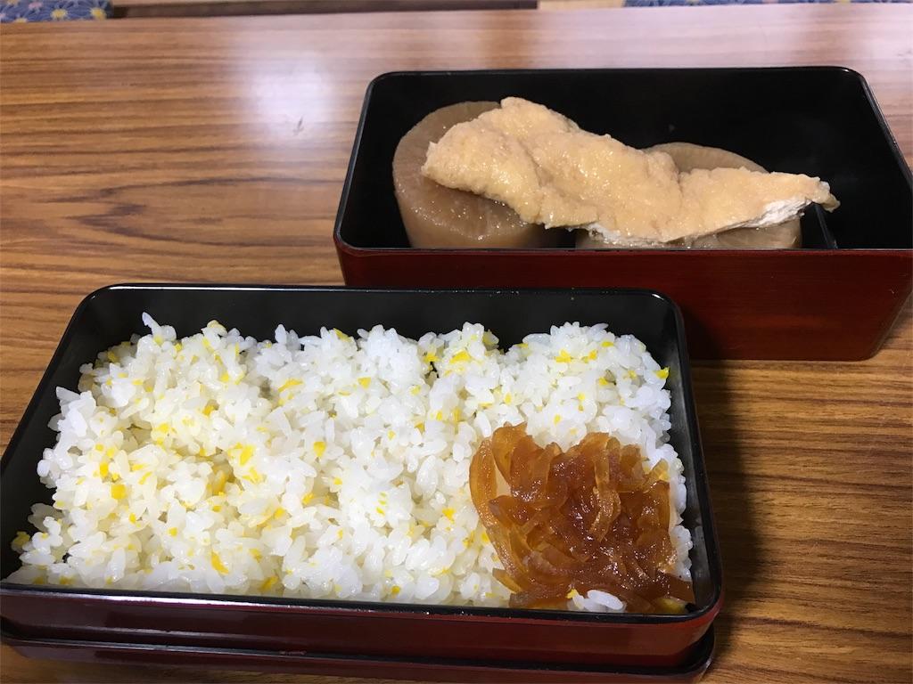 f:id:tomoyoshiyoshi:20161204140922j:image