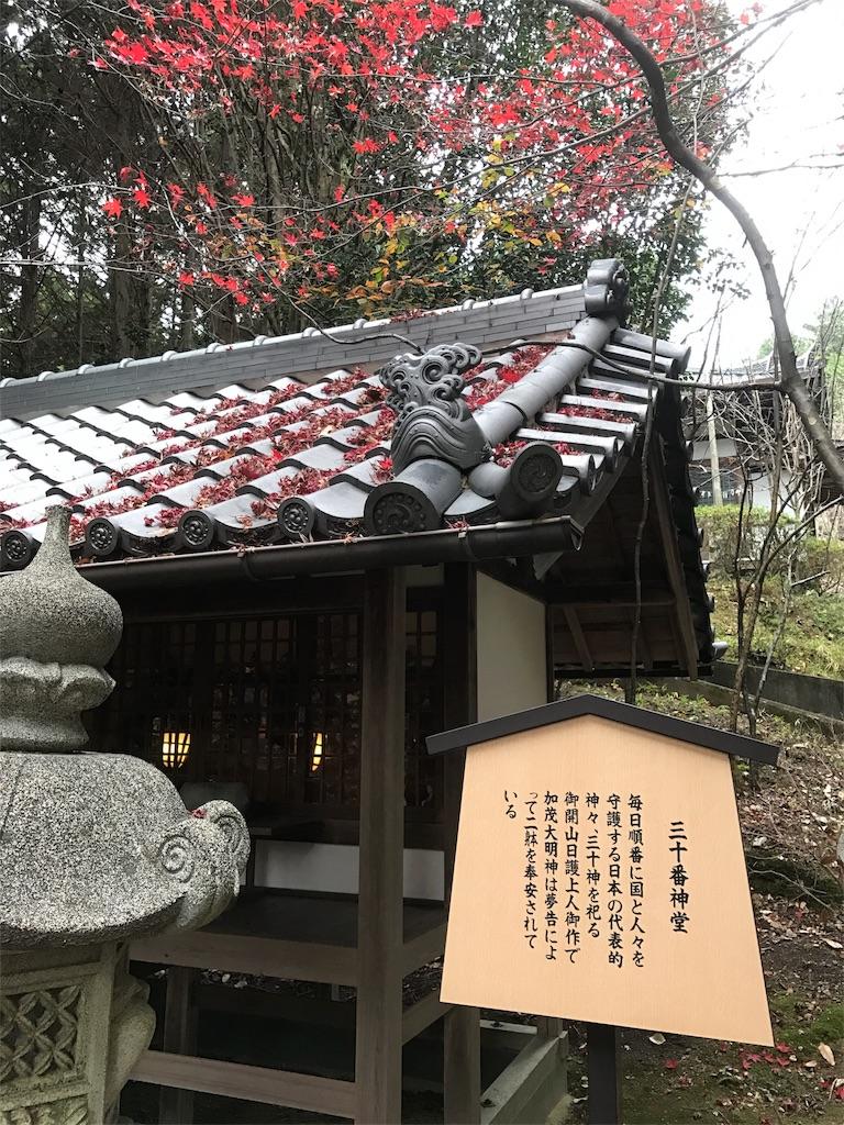 f:id:tomoyoshiyoshi:20161204143605j:image