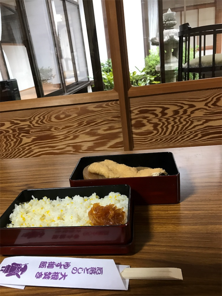f:id:tomoyoshiyoshi:20161204203736j:image