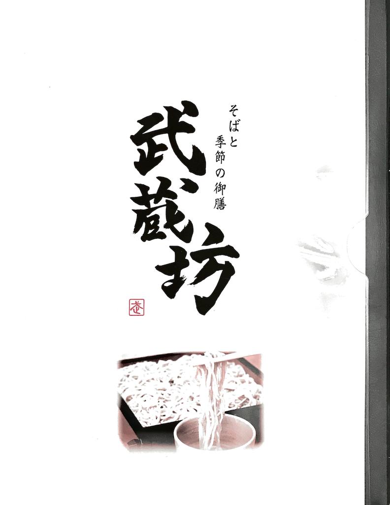 f:id:tomoyoshiyoshi:20161207184850p:image