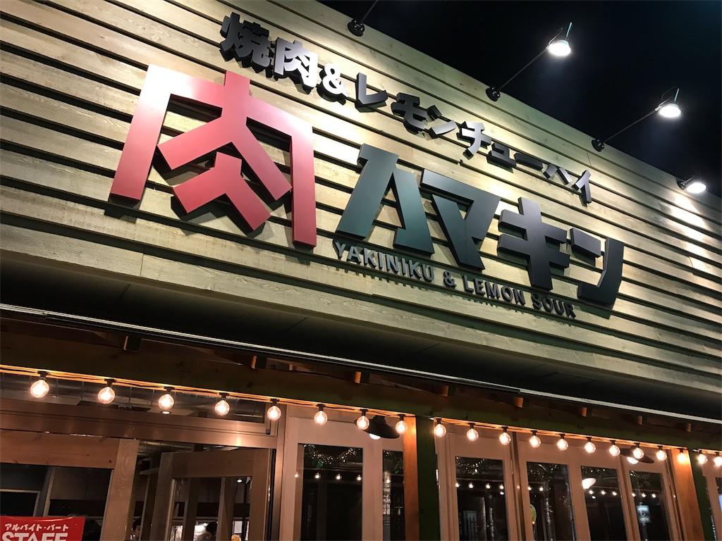 f:id:tomoyoshiyoshi:20161217183407j:image