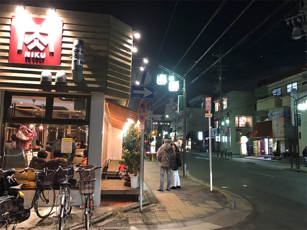 f:id:tomoyoshiyoshi:20161217183659j:image