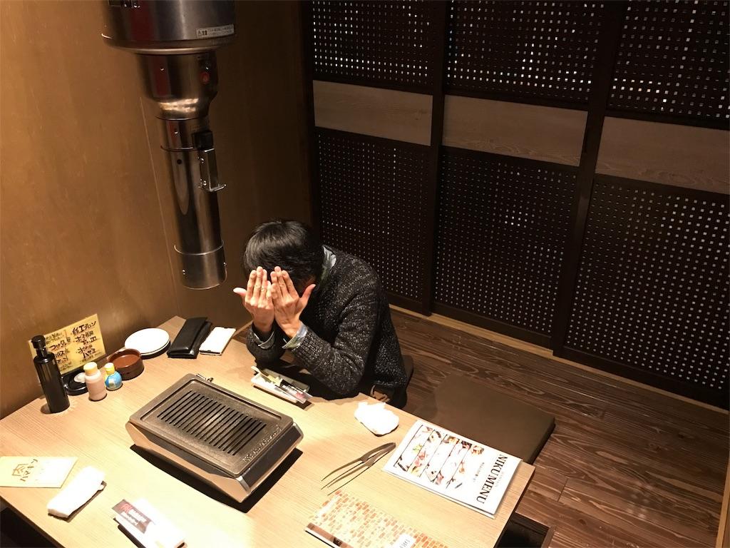 f:id:tomoyoshiyoshi:20161217191207j:image
