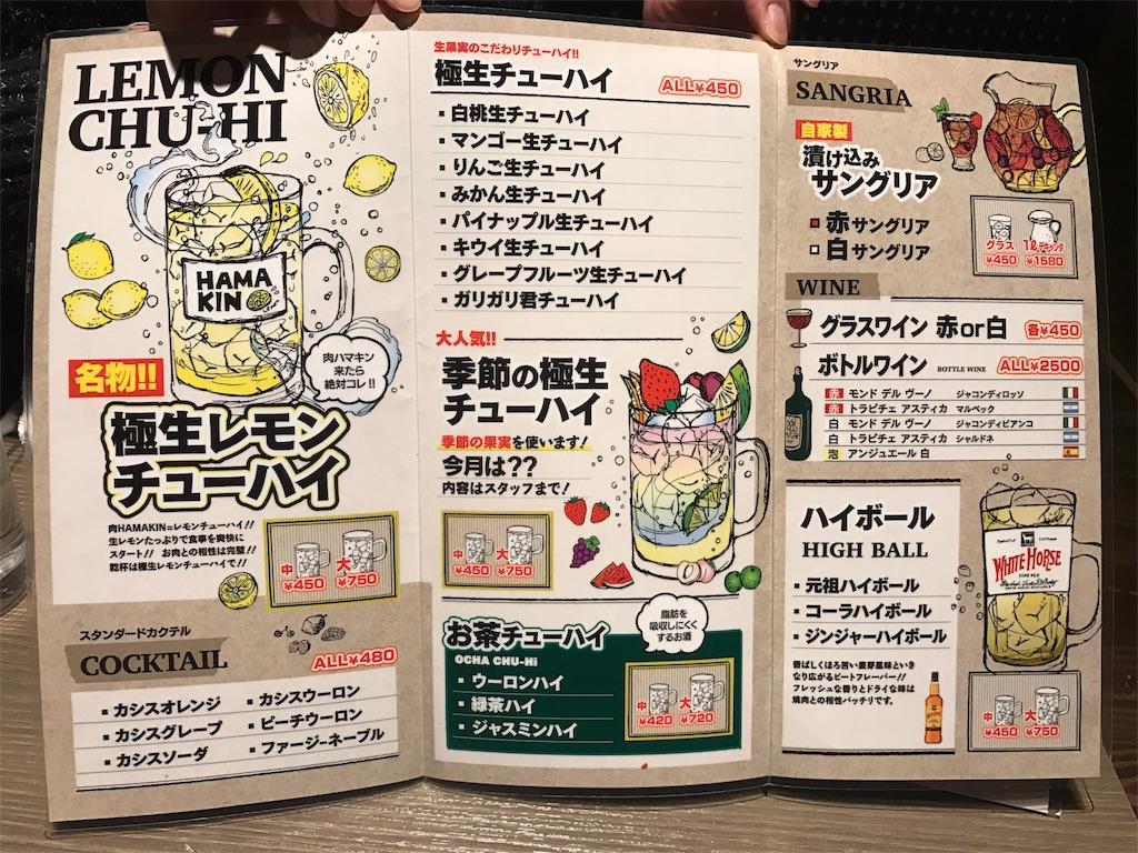 f:id:tomoyoshiyoshi:20161217192045j:image