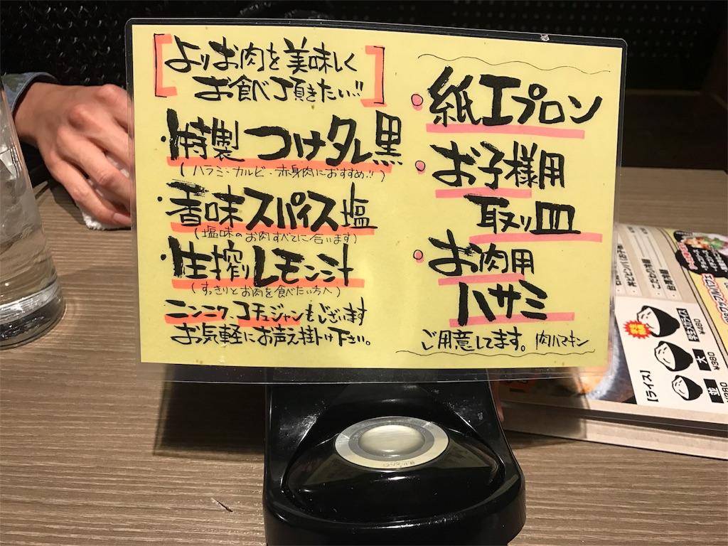 f:id:tomoyoshiyoshi:20161217192120j:image
