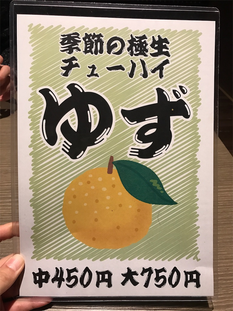 f:id:tomoyoshiyoshi:20161217192130j:image