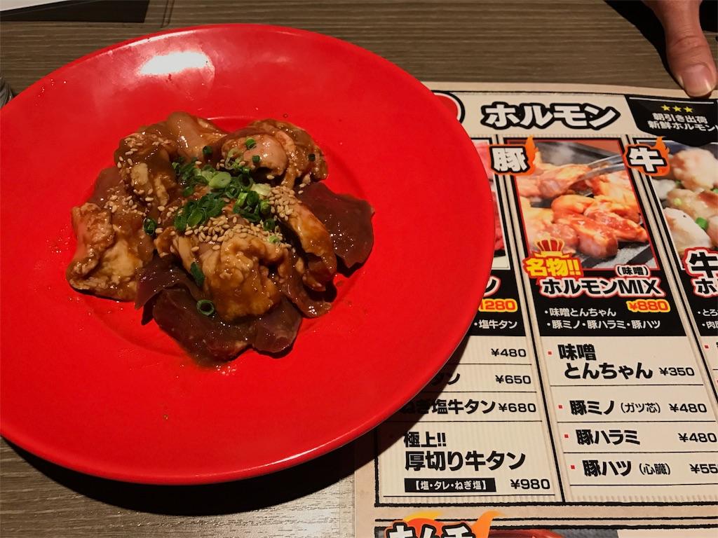 f:id:tomoyoshiyoshi:20161217192332j:image