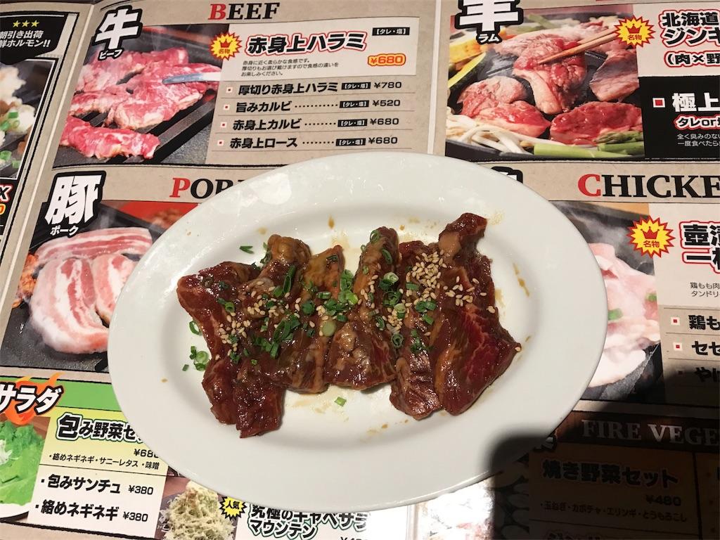 f:id:tomoyoshiyoshi:20161217193348j:image
