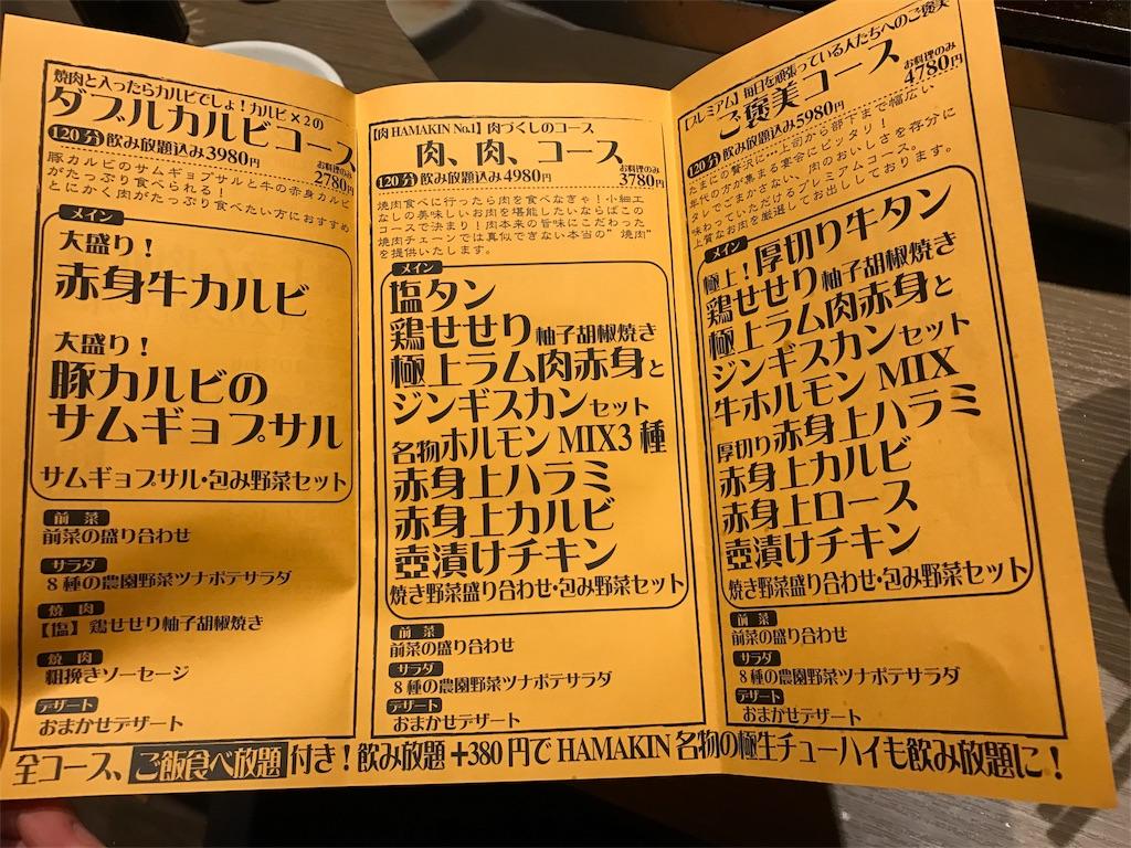 f:id:tomoyoshiyoshi:20161217202958j:image