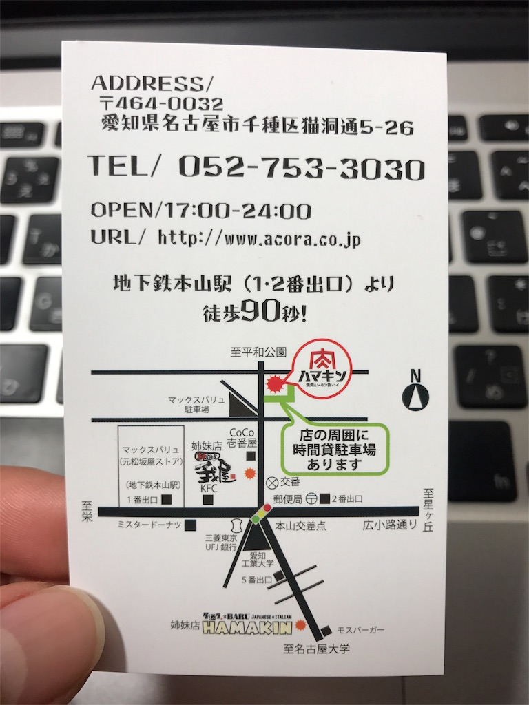 f:id:tomoyoshiyoshi:20161217213311j:image