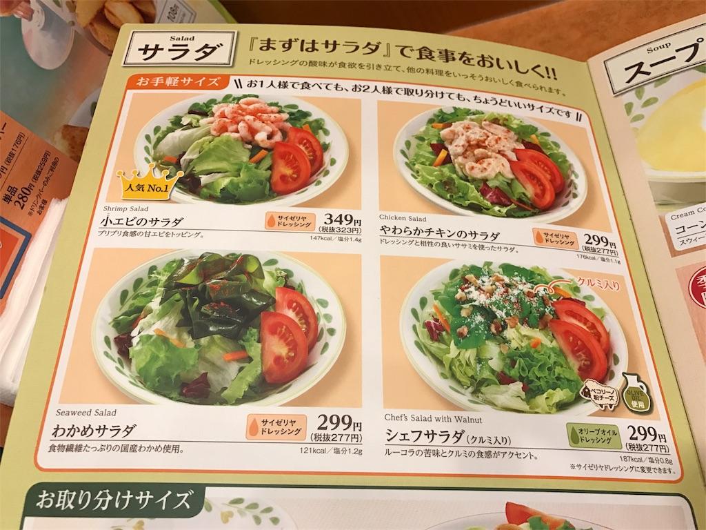 f:id:tomoyoshiyoshi:20161225211414j:image
