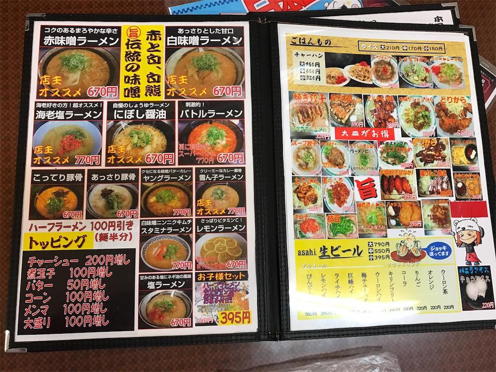 f:id:tomoyoshiyoshi:20170123110923j:image