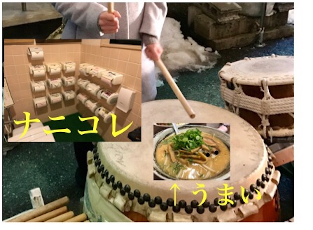 f:id:tomoyoshiyoshi:20170123111816j:image