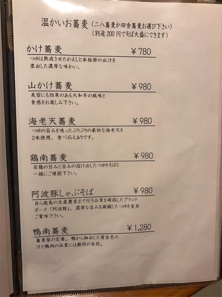 f:id:tomoyoshiyoshi:20170126184059j:image