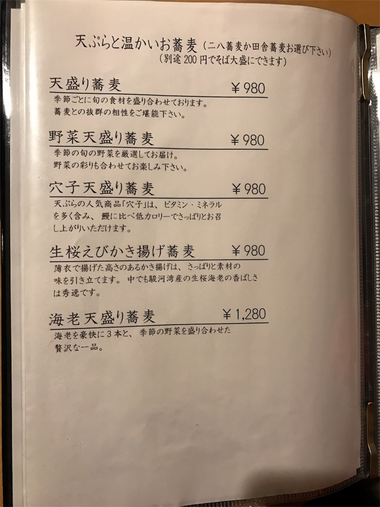f:id:tomoyoshiyoshi:20170126184117j:image