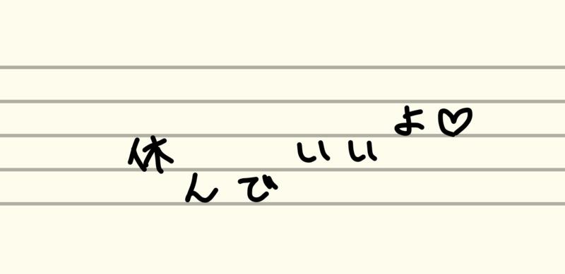 f:id:tomoyoshiyoshi:20170220110109j:plain
