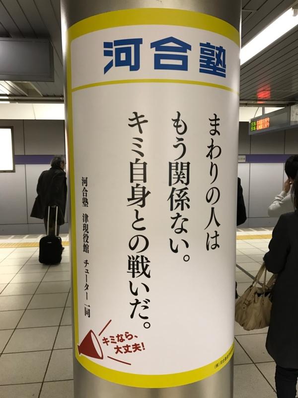 f:id:tomoyoshiyoshi:20170224172748j:plain