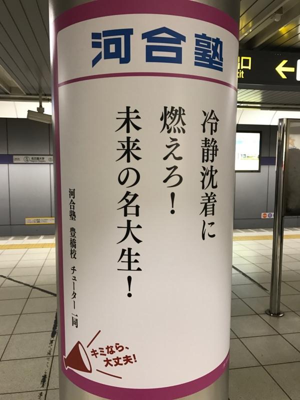 f:id:tomoyoshiyoshi:20170224172755j:plain