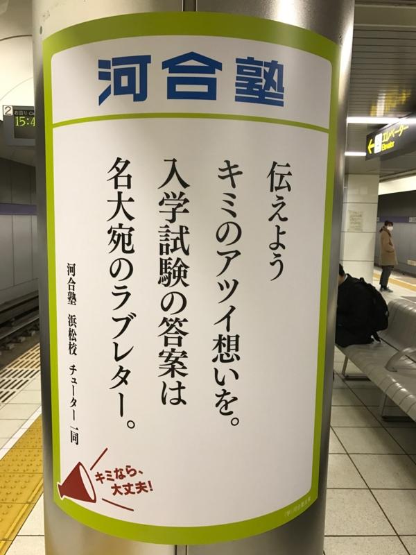 f:id:tomoyoshiyoshi:20170224172804j:plain