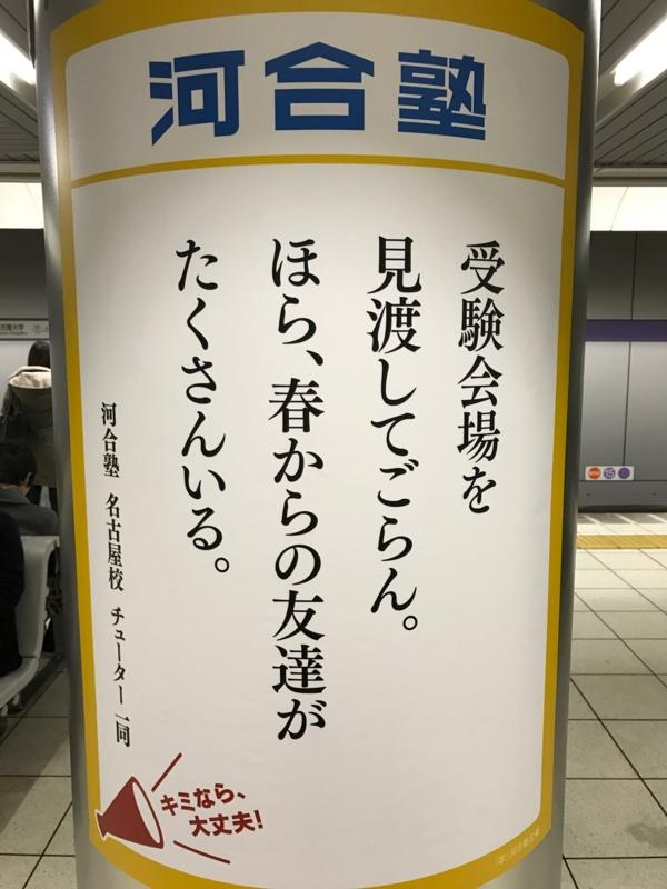 f:id:tomoyoshiyoshi:20170224172808j:plain