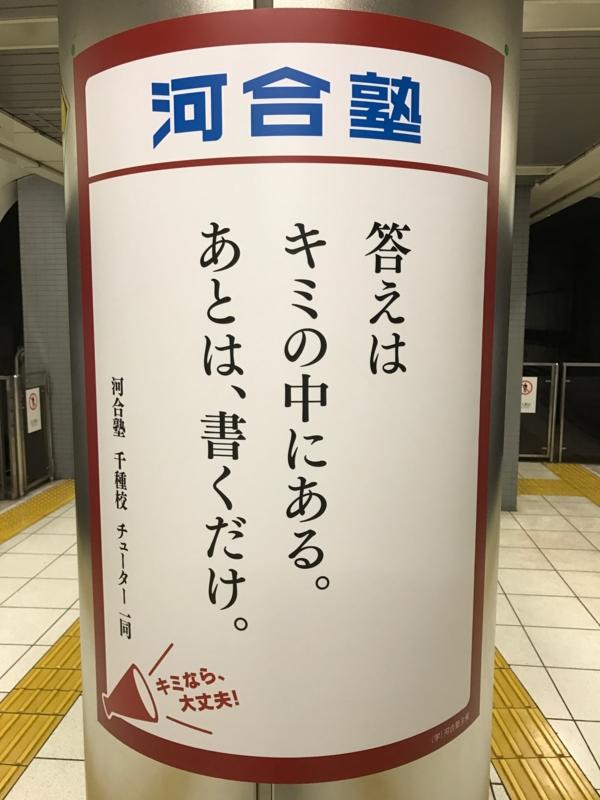 f:id:tomoyoshiyoshi:20170224173330j:plain