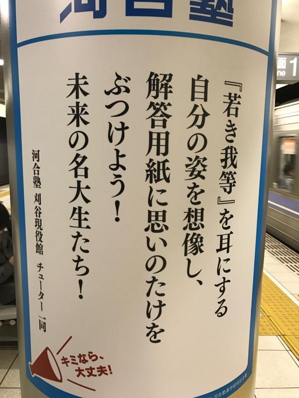 f:id:tomoyoshiyoshi:20170224173335j:plain