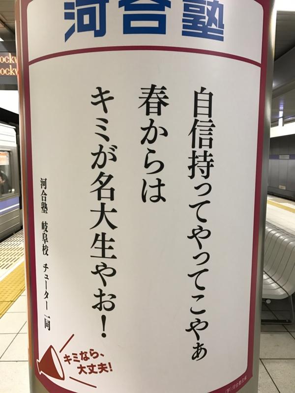 f:id:tomoyoshiyoshi:20170224173339j:plain