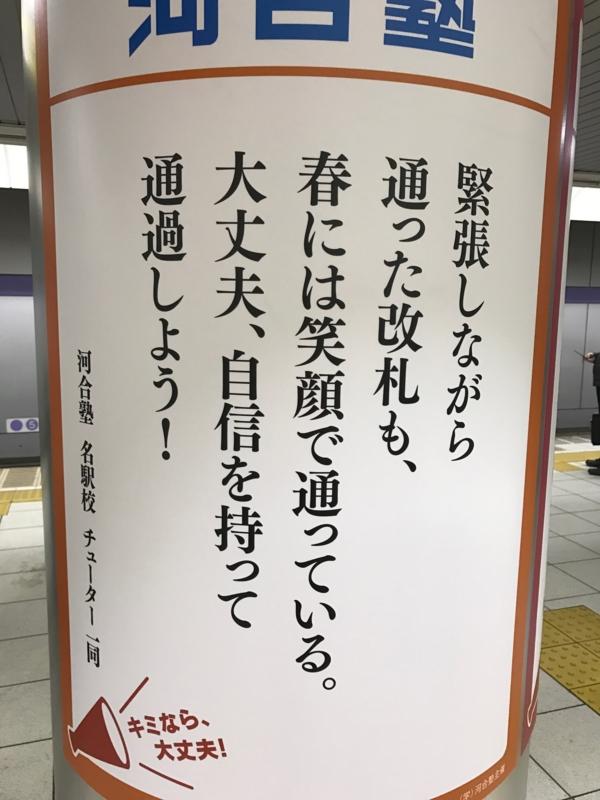 f:id:tomoyoshiyoshi:20170224173343j:plain