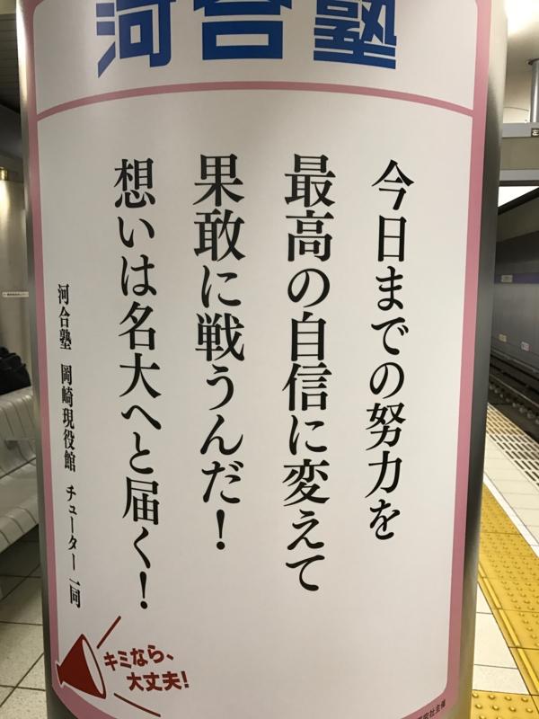 f:id:tomoyoshiyoshi:20170224173352j:plain
