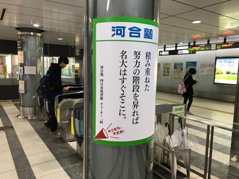 f:id:tomoyoshiyoshi:20170224173417j:plain