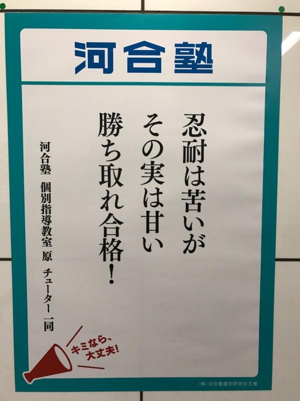 f:id:tomoyoshiyoshi:20170224173438j:plain