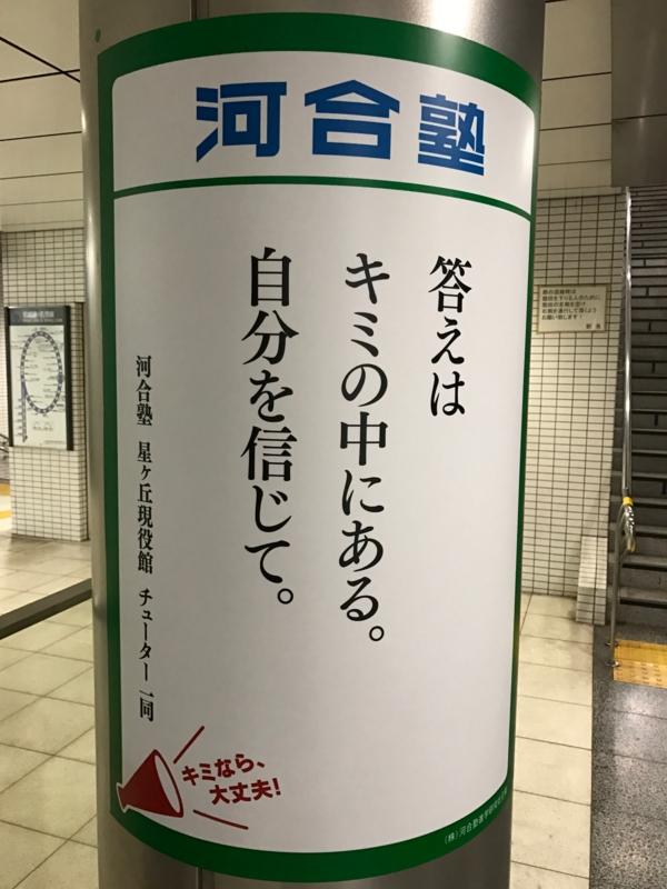 f:id:tomoyoshiyoshi:20170224173442j:plain