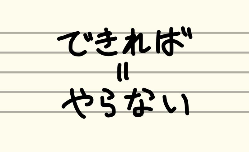 f:id:tomoyoshiyoshi:20170226115933j:plain
