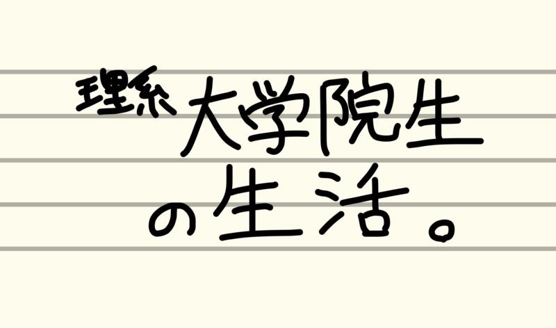 f:id:tomoyoshiyoshi:20170226132831j:plain