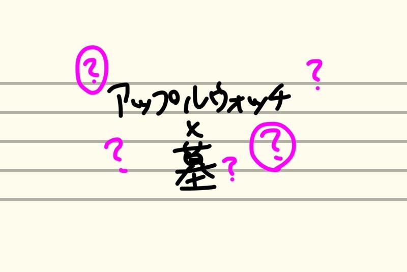 f:id:tomoyoshiyoshi:20170227113118j:plain