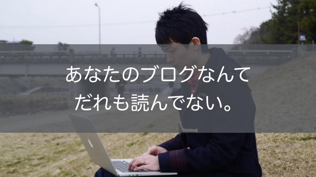 f:id:tomoyoshiyoshi:20170325151621j:plain