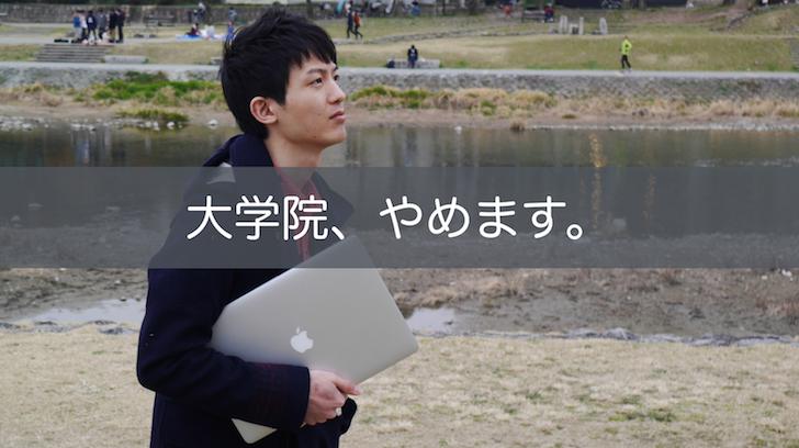 f:id:tomoyoshiyoshi:20170331212049p:plain