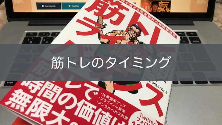 f:id:tomoyoshiyoshi:20170409222126p:plain