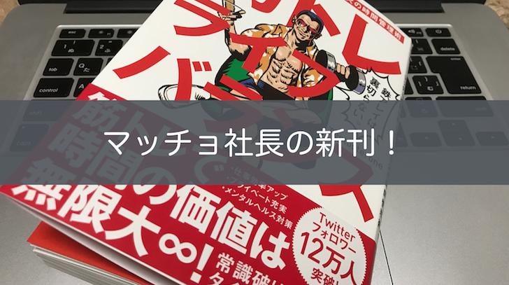 f:id:tomoyoshiyoshi:20170409223557p:plain