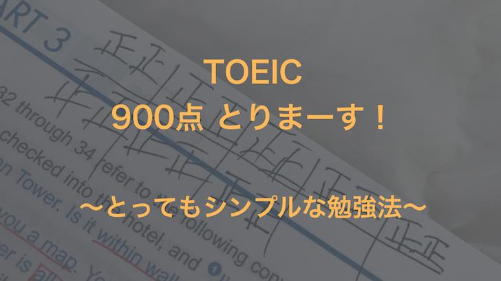 f:id:tomoyoshiyoshi:20170422214004p:plain