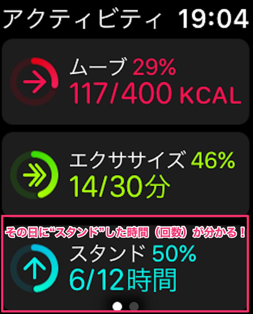f:id:tomoyoshiyoshi:20170423193025p:plain