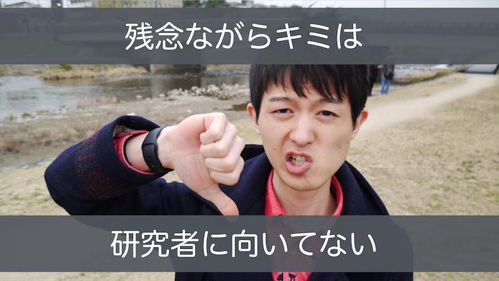 f:id:tomoyoshiyoshi:20170426113555p:plain